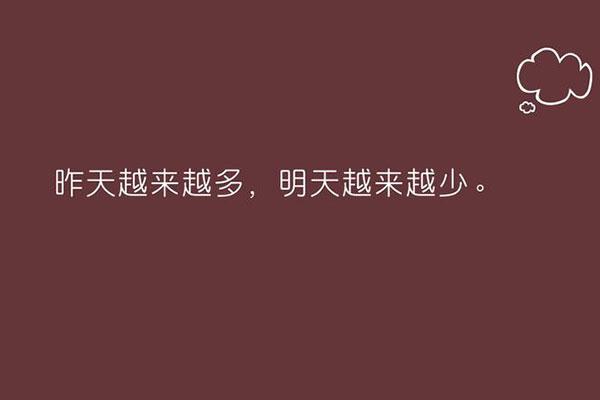 javascript:void(0); 详解