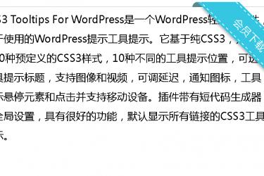 纯CSS实现左/右上角倾斜标签适用于商品促销等