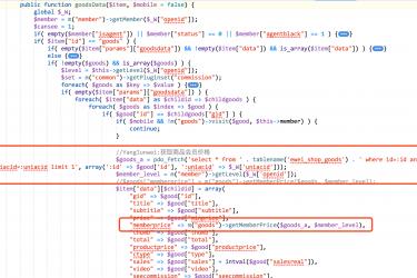 密码保护:人人商城小程序端展示会员折扣价之首页