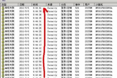 服务器屏蔽指定IP的端口