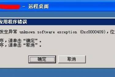 搜狗输入法导致winlogon.exe应用程序发生异常