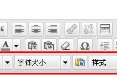 开启WordPress编辑器TinyMCE的隐藏按钮