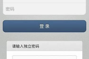 玩一玩QQ邮箱Android客户端