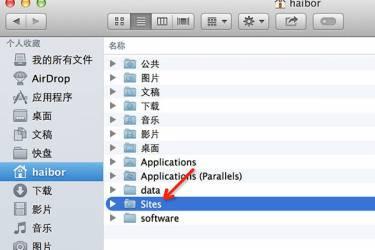 Mac OS X Mavericks 配置 Apache+Mysql+PHP 详细教程