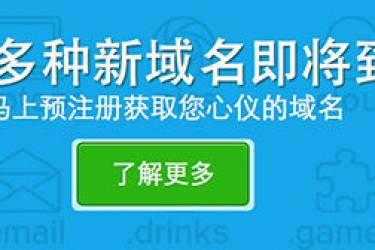 老杨数据:主机免费一个月,.com域名仅需39元