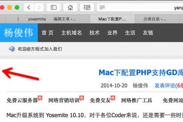 Mac OS X Yosemite 10.10 一些郁闷的地方