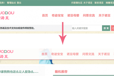 HTML窗口滚动到元素位置时元素固定显示