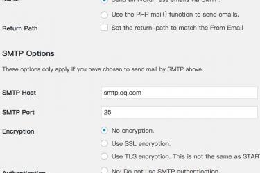 WordPress主机SMTP发送邮件解决方案