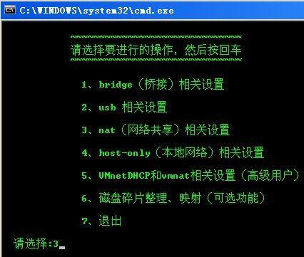 虚拟机安装Linux并配置Ubuntu上网