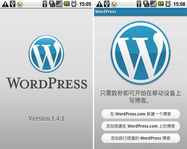 wordpress for android 01