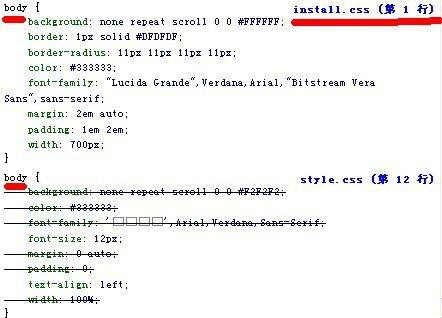 修正Ajax-comments错误提示导致整体页面变形