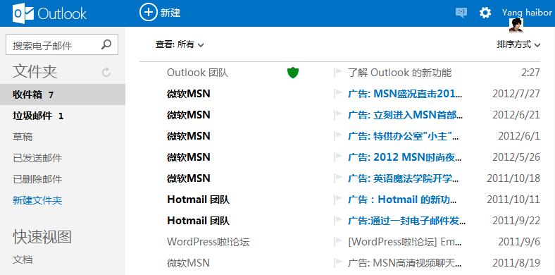 微软推出新版Outlook.com 逐步淘汰Hotmail