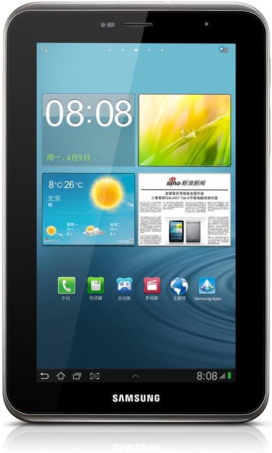 入手三星Galaxy Tab2 P3100