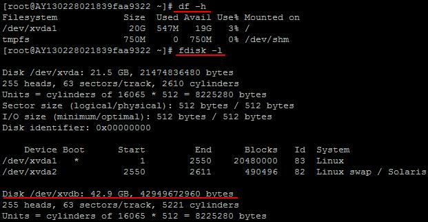 阿里云服务器:Linux系统挂载数据盘做WEB使用