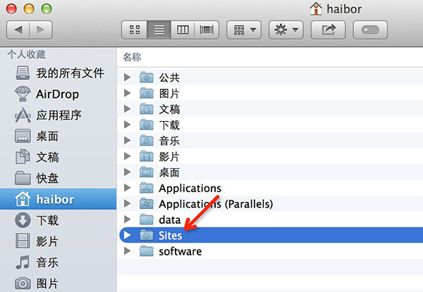 Mac OS X Mavericks 配置 Apache+Mysql+PHP 详细教程