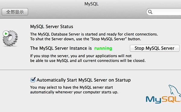 mysql-for-mac-os-x